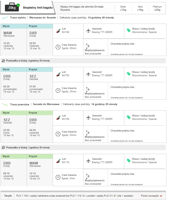 czarter katamaranu na Seszelach - propozycja dolotu