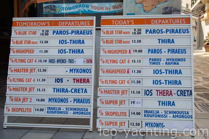 Czarter jachtów Grecja - rozkład promów, Cyklady Grecja