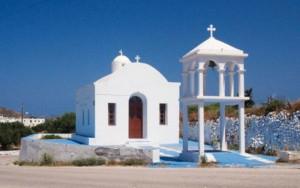 one way w Grecji