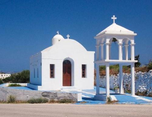 Oferty specjalne one way w Grecji – lista nr 6