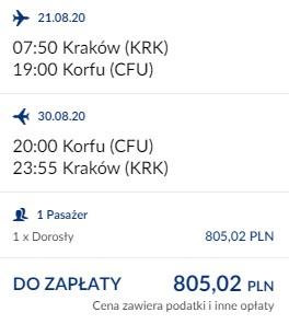 lot Kraków - Korfu