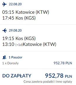 lot Katowice - Kos 22.08-29.08.2020