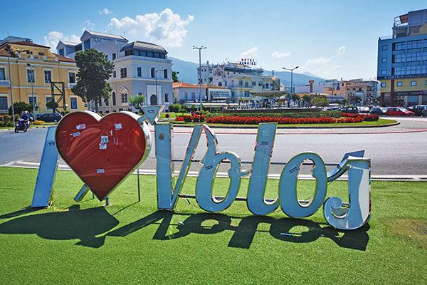 I love Volos